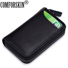 COMFORSKIN Brand Fashion Style Unisex Key Wallets New Arrivals Multi-function Housekeepers Holder Factory Price On Sales