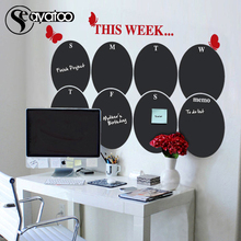 This Week Planner Blackboard Chalkboard Butterfly Vinyl Wall Decal Sticker Erasable Calendar Memo 73x107cm