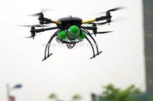 XAircraft X650 V8 Quadcopter eight rotors aircraft UFO W/ Flight Controller/ESC/Motor/Propeller