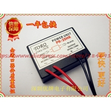 лучшая цена Free shipping      POWER MODULE PR-20HR PR-23C Quick brake module Fast brake rectifier
