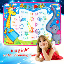 large Water drawing mat 70*51cm,children study&educational toys Doodle painting picture,baby play mat