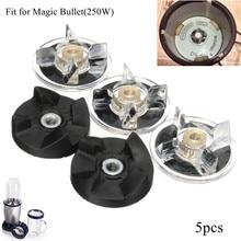 3 пластиковые шестерни база+ 2 резиновые шестерни для волшебной пули запасные части прочное качество