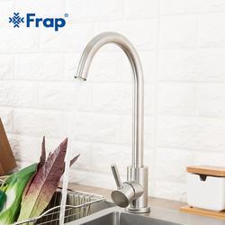 Frap смесители для кухни из нержавеющей стали смеситель для кухни с одной ручкой с одним отверстием, кухонный кран смеситель для раковины