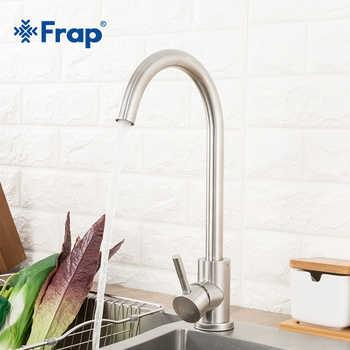 Frap robinets de cuisine en acier inoxydable | Mitigeur de cuisine à poignée unique, robinet de cuisine à trou unique, mitigeur d'évier robinet de cuisine Y40107