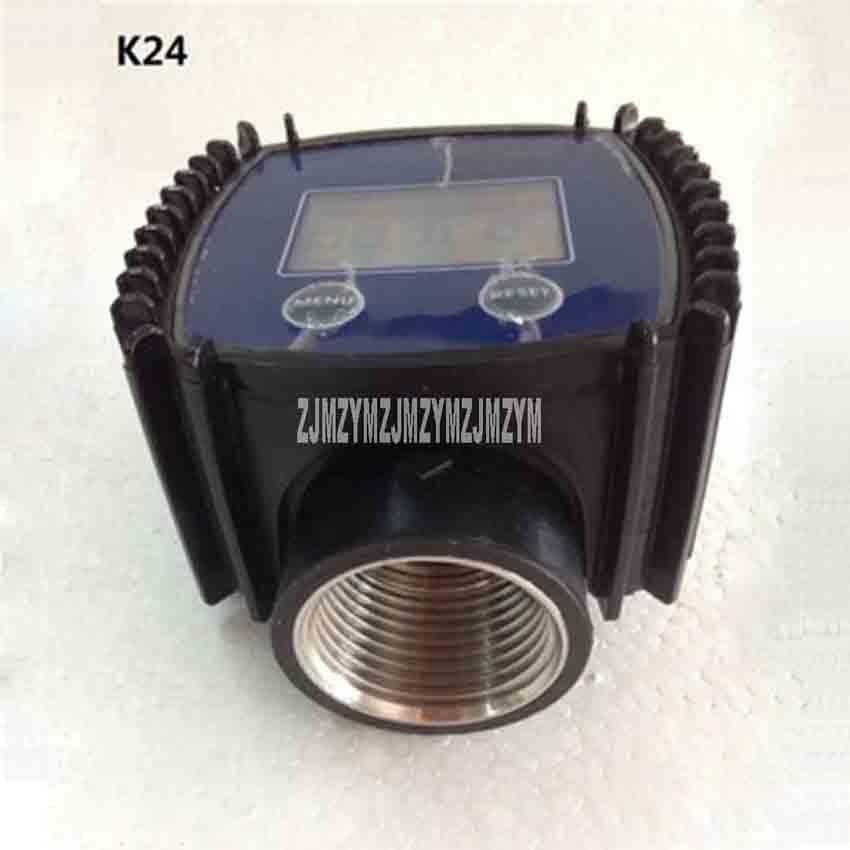 K24 Digital Electronic Meter Water Turbine Flow Meter 1 Inch Female Thread Interface Flowmeters 2.3-3.3V 10-120L/MIN 10BAR MAX k24 turbine flow meter for water