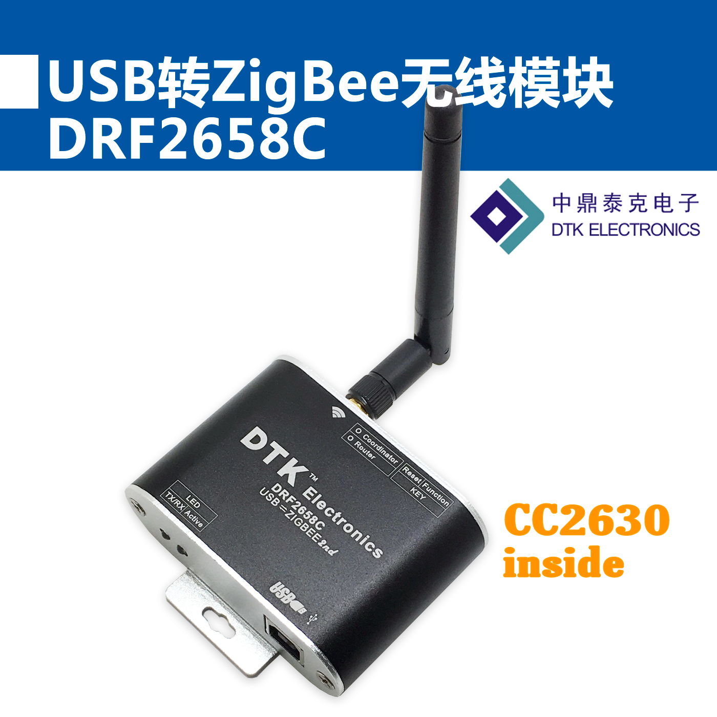 USB Switch to ZigBee Wireless Module (1.6 Km Transmission, CC2630 Chip, Far Beyond CC2530) usb serial rs485 rs232 zigbee cc2530 pa remote wireless module