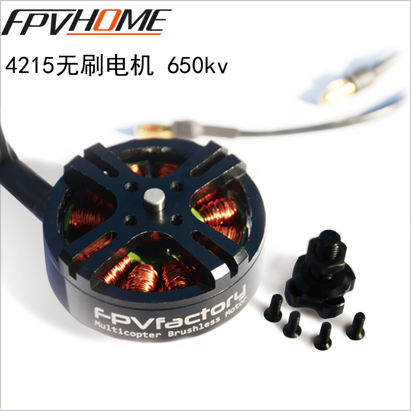 FPVfactory genuine 4215 brushless motor four-axis aircraft through the motor high power drone accessories bl motor t motor u power u8 high efficiency multi axis rotary disc brushless motor tm efficiency series