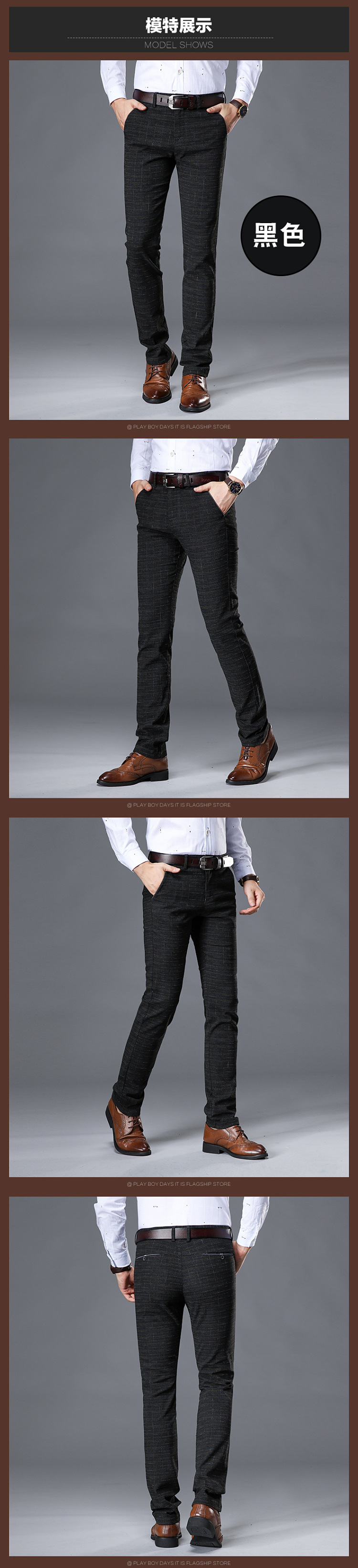 HTB1RaWvavvsK1RjSspdq6AZepXaO 2019 Men's Stretch Stripe Casual Pants Men's Four Seasons High Quality Business Trousers Men's Straight Trousers Harem Pants