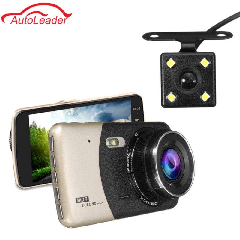 4 Inch Car DVR Recorder Dash Camera Full HD 1080P Video 170 Degree Dash Cam Camera
