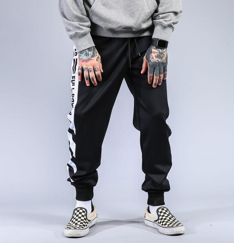 Striped Patchwork Harem Pants 2
