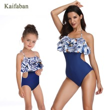 Для девочек Для женщин тропических растений один шт. Монокини бикини купальный костюм бразильский рюшами воланами купальный костюм танкини пляжная одежда