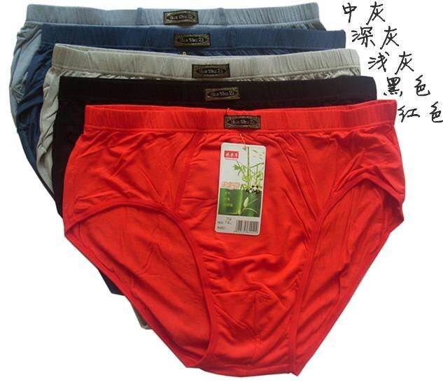 Super Large Plus Size 9XL High Quality Supper Big Men Briefs Ropa Hombre Soft Bamboo Fiber 9XL Underwear Brief  Man Cuecas