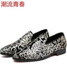 2019 Vintage bordado casual zapatos de gran tamaño para hombres mocasines transpirables hombres zapatos de barco jóvenes zapatos populares