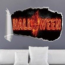Hot PVC Halloween Wall Sticker 3D Pumpkin Head Home Decoration Room Floor Living Decals Decor