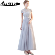 2018 Fashion Slim Wedding Long Party Dresses Elegant Bridesmaids Chiffon Lace Dress Women Summer Ball Gown Dress Female vestidos(China)