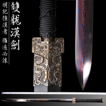 Longquan Steel Sword Handmade Katana Samurai Japanese Han Hard Long Sword Not Open Blade Christmas Gift Home Decoration Sword