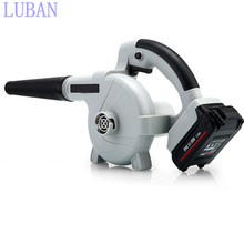 24V lithium battery High Efficiency collector  Air Blower Vacuum Cleaner Blowing/Dust collecting 2 in 1 LUBAN