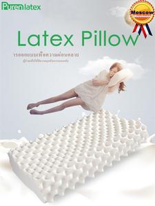 PurenLatex Orthopedic Neck Cervical Massage Body Pillows