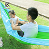 New Handy Portable Hammock Double Person Hammock 2017 Camping Survival Garden Hunting Leisure Travel Double Person