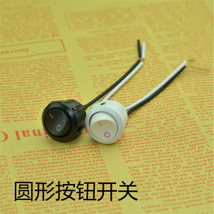 Round button switch bedside lamp wall lamp Thumb ON/OFF Rocker switch DIY lighting accessories ...