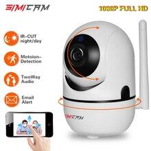 hot deal buy 1080p hd home security ip camera wireless smart wifi camera wi-fi audio record surveillance baby monitor hd mini cctv camera