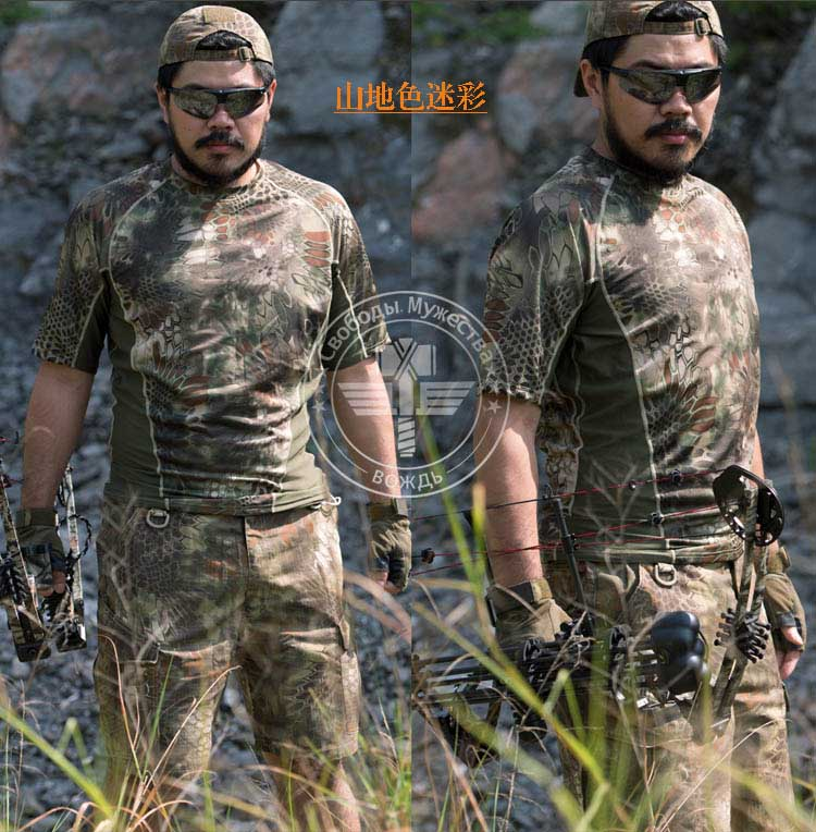 New Arrival Chiefs Create Kryptek Mandrake T Shirt Short Sleeve T Shirt Tactical Hiking T-shirts