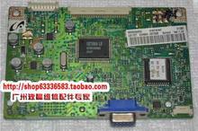 Free shipping 710VZ14 motherboard 710VZ14 five key driver board