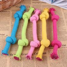 Wholesale pet dog toys colorful cute rope toys16cm 23cm braided chew toy candy cotton for training products