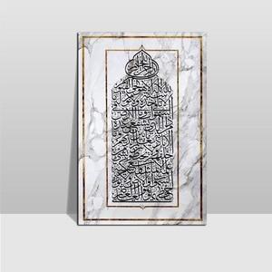 Image 1 - איאת אל כורסי האסלאמי ערבית קליגרפיה אמנות השיש הדפסת פוסטר גלילה בד ציור מגילת יצירות אמנות קיר תמונות בית תפאורה