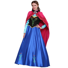 Anna Princess Dress Adult Anna Cosplay Costume Shirt Vest Skirt Cape Halloween Carnival Birthday Costume Cosplay