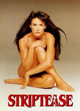 《脱衣舞娘》1996年美国喜剧,惊悚,犯罪电影在线观看