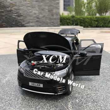 Diecast Car Model for LCD Velar 1:18 (Black) + SMALL GIFT!!!
