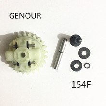 154F GOVERNOR GEAR ASSEMBLY FOR 1kw 2 6HP 2 8HP ET1500 SPG1800 China ENGINE generator spare