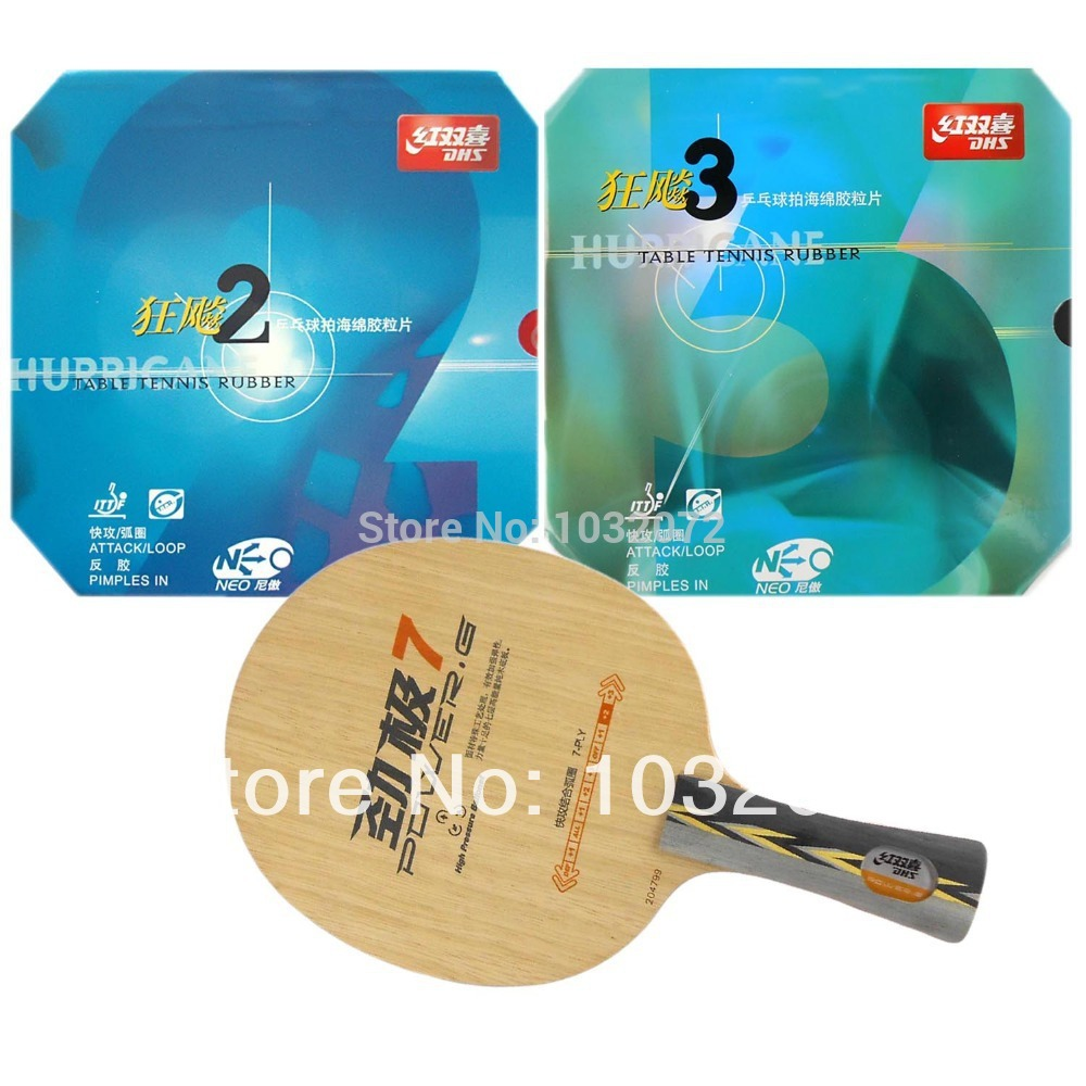DHS Pro Combo Racket POWER G7 PG7 PG 7 PG 7 NEO Hurricane 2 and NEO