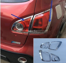 ABS Chrome After headlight Lamp Cover Trim Taillight Tail Lights Lamp Trims Accessories For Nissan Qashqai j10 2007-2013
