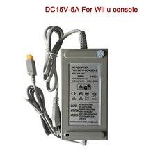 15V 5A Power supply AC Adapter Charger For Nintendo Nintend Wiiu Console AC 100-240V US or EU Plug eu plug ac adapter power supply charger for super nintendo snes