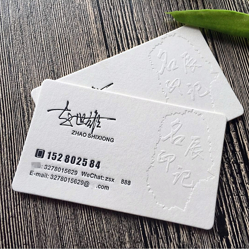 High grade business cards custom gold foil gift card printing custom print letterpressemboss business card high quality 600gsm cotton paper gold silve foil reheart Gallery