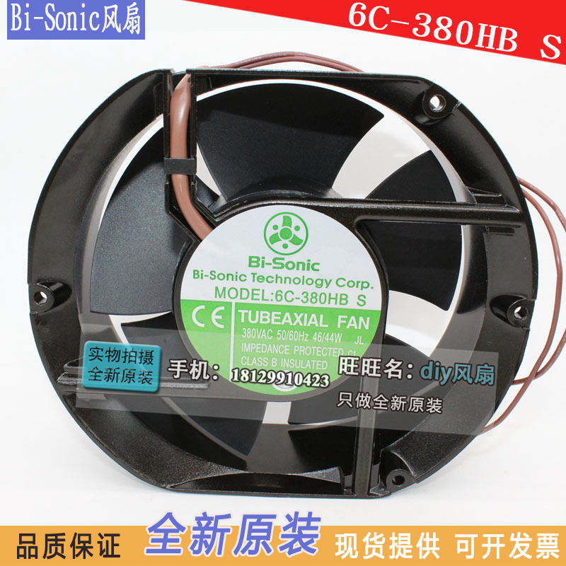 NEW FOR BI-SONIC 6C-380HB S AC380V 46/44W 17251 cooling fan new original bi sonic fan 6c 230hb c 1751 220v capacitor run type case coolinig