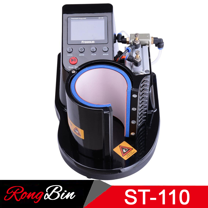 ST110 Pneumatic Sublimation Vacuum Machine Automatic Heat Press Machine 11OZ Mug Thermal Transfer Coffee Magic Cup Mug Printing