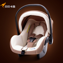 baby basket type child safety seat car 0 13KG newborn baby car safety seat with CCC