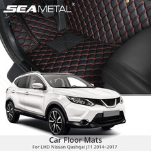 For LHD Nissan Qashqai J11 2017 2016 2015 2014 Car Floor Mats Rugs Auto Rug Covers Car-Styling Custom Leather Covers Accessories