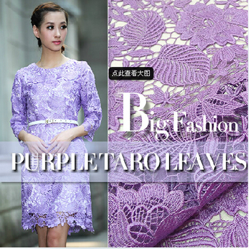 Purple soluble lace fabric openwork embroidery handmade three-dimensional flowers fabric
