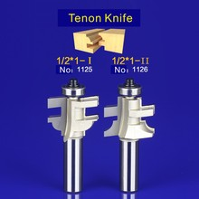 2Pcs Tongue & Groove Router Bit Set 1/2 Inch Shank tenon knife woodworking  1125-1126