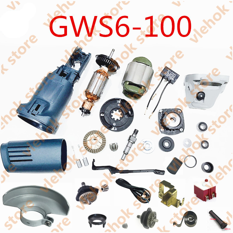 Replacement For BOSCH GWS6-100 GWS 6-100 Angle Grinder Electric Tools Part Power Tool Accessories