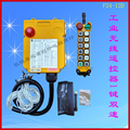 F24-12D/12 S TELECRANE fernbedienung 1 taste dual speed industrielle drahtlose fernbedienung kran fahren fernbedienung