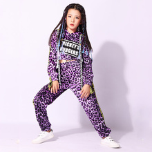 The new fashion leopard girl performance clothing childrens suits hip-hop dress costumes girls dance