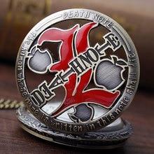 Steampunk Comic Death Note Pocket Watch Necklace