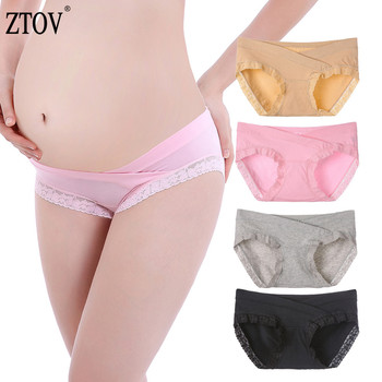 ZTOV 4Pcs/lot Lace Maternity Panties Low Waist Pregnancy Women Underwear Briefs For Pregnant Women Plus size Underwear Shorts Maternity Panties