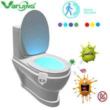 UV Sterilization Toilet Bowl Light 8 Colours Sensor Body Motion Sensor PIR Toilet Light LED Lamp Activated Toilet Night Light