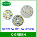 10X Promotion supper bright 5730 led with pcb 3W5W7W9W12W Epistar chip 5730SMD light board free shipping